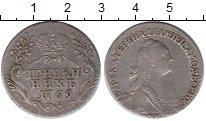 Изображение Монеты Россия 1762 – 1796 Екатерина II 1 гривенник 1769 Серебро XF-
