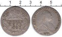 Изображение Монеты Россия 1762 – 1796 Екатерина II 1 гривенник 1771 Серебро XF-