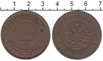Изображение Монеты 1894 – 1917 Николай II 1 копейка 1895 Медь XF