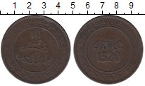 Изображение Монеты Марокко 10 мазунас 1902 Медь VF