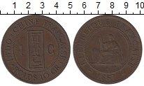 Изображение Монеты Индокитай 1 цент 1887 Бронза XF