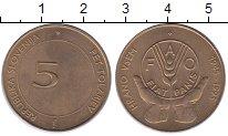 Изображение Монеты Словения 5 толаров 1995 Латунь UNC- 50  лет  ФАО.