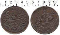 Изображение Монеты Судан 20 пиастров 1892 Серебро VF+