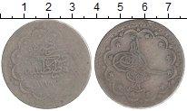 Изображение Монеты Турция 5 куруш 1870 Серебро VF