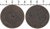 Изображение Монеты Афганистан 25 пул 1934 Бронза VF