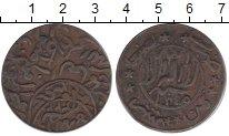 Изображение Монеты Йемен 1/80 реала 1926 Медь XF-