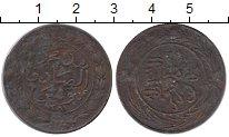 Изображение Монеты Тунис 1/2 харуба 1864 Медь VF Абдул Азиз