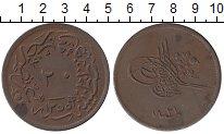Изображение Монеты Турция 20 пар 1860 Медь XF Абдул Меджид