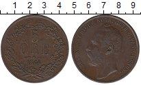 Изображение Монеты Швеция 5 эре 1864 Медь XF+