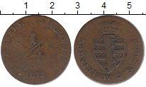 Изображение Монеты Саксен-Майнинген 1/4 крейцера 1812 Медь VF