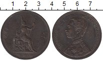 Изображение Монеты Таиланд 1 атт 1903 Бронза XF- Рама V