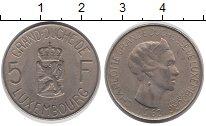 Изображение Монеты Люксембург 5 франков 1962 Медно-никель VF