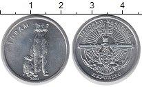 Изображение Монеты Нагорный Карабах 1 драм 2004 Медно-никель XF Гепард