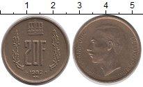 Изображение Монеты Люксембург 20 франков 1982 Медно-никель XF