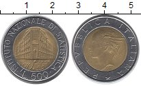 Изображение Монеты Италия 500 лир 1996 Биметалл XF