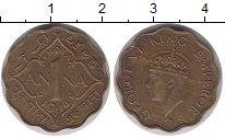 Изображение Монеты Великобритания Британская Индия 1 анна 1944 Латунь VF