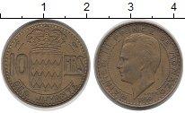 Изображение Монеты Монако 10 франков 1950 Медь XF