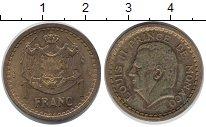 Изображение Монеты Монако 1 франк 1945 Латунь VF