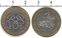 Изображение Монеты Монако 10 франков 1997 Биметалл XF