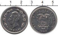 Изображение Монеты Эквадор 1 сукре 1986 Медно-никель XF
