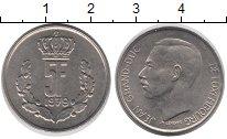 Изображение Монеты Люксембург 5 франков 1979 Медно-никель XF Герцог  Люксембургск