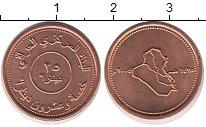 Изображение Монеты Ирак 25 динар 2004 Медь UNC-