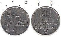 Изображение Монеты Словакия 2 кроны 1993 Медно-никель XF