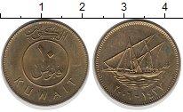 Изображение Монеты Кувейт Кувейт 2006 Латунь XF