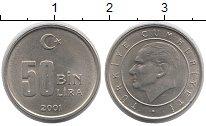 Изображение Монеты Турция 50000 лир 2001 Медно-никель XF Ататюрк.