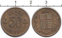 Изображение Монеты Исландия 50 аурар 1970 Латунь XF