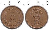 Изображение Монеты Дания 5 эре 1969 Медь XF номинал - монограмма