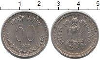 Изображение Монеты Индия 50 пайса 1975 Медно-никель VF