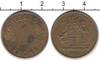 Изображение Монеты Исландия 1 крона 1963 Латунь XF