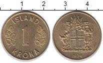 Изображение Монеты Исландия 1 крона 1974 Латунь XF