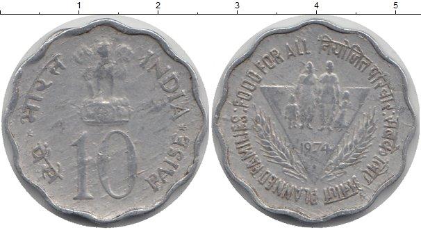 Картинка Монеты Индия 10 пайс Алюминий 1974