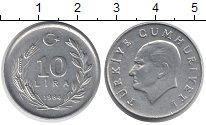 Изображение Монеты Турция 10 лир 1984 Алюминий XF