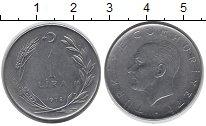 Изображение Монеты Турция 1 лира 1978 Железо XF