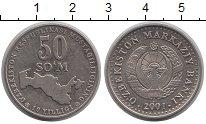 Изображение Монеты Узбекистан 50 сомов 2001 Медно-никель XF 10 лет Республике