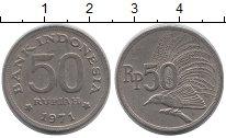 Изображение Монеты Индонезия 50 рупий 1971 Медно-никель VF