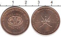 Изображение Монеты Оман 10 байз 1995 Медь UNC 50  лет  ФАО.