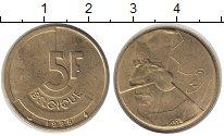 Изображение Монеты Бельгия 5 франков 1986 Латунь XF