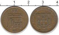 Изображение Монеты Макао 10 авос 1983 Латунь XF