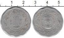 Изображение Монеты Индия 10 пайса 1980 Алюминий VF