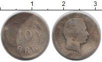 Изображение Монеты Дания 10 эре 1874 Серебро VF Кристиан IX.
