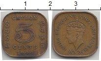 Изображение Монеты Цейлон 5 центов 1944 Латунь XF