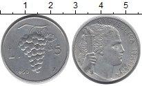 Изображение Монеты Италия 5 лир 1950 Алюминий XF Виноград