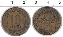 Изображение Монеты Камерун 10 франков 1958 Латунь XF Антилопы.