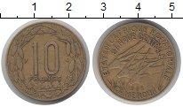 Изображение Монеты Камерун 10 франков 1965 Латунь