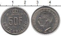 Изображение Монеты Люксембург 50 франков 1990 Медно-никель XF
