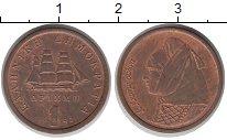 Изображение Монеты Греция 1 драхма 1990 Медь VF